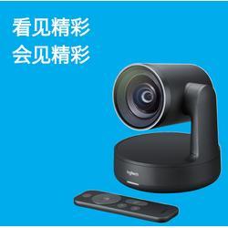 罗技CC4900E高清4K专业级会议摄像机图片