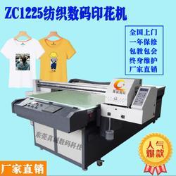 涤纶抱枕帆布包T恤数码平板打印机加工定制彩色服装印花机T恤机器图片