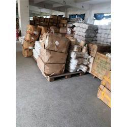 高价棉纱回收-谢岗棉纱回收-东莞红杰毛衣毛料回收(查看)图片