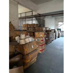 毛织棉纱回收-红杰毛衣毛料回收公司-毛织棉纱回收工厂