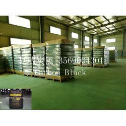 工业漆用炭黑 工业漆专用色素碳黑 低吸油图片