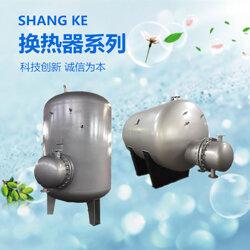 HRV-01系列半容积式汽看著小唯不可思�h��道水换热器 水水换热器图片