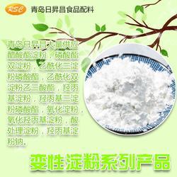 淄博泰国进口变性淀粉生产厂家 醋酸酯淀粉图片