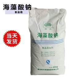 宁波海藻酸钠-专业的食品级增稠剂厂家推荐图片