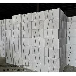珍珠岩保温板厂家图片