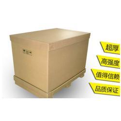 集美彩盒纸箱-专业纸箱定做图片