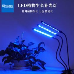 兆昌led植物生长灯办公室绿植定时三头三管新款植物补光灯多肉图片