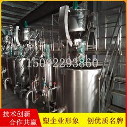 整套厨房设备-中央厨房流水线-中央厨房设备厂图片