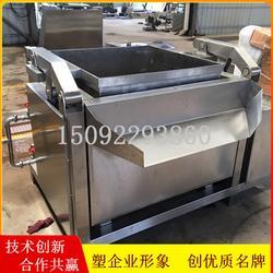 大型漂烫锅-漂烫蒸煮锅-蔬菜漂烫设备厂图片