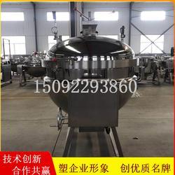 高温高压蒸煮锅-智能蒸煮锅参数图片