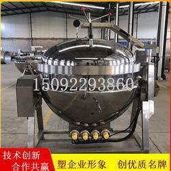 中央厨房蒸煮设备-大型骨汤高温高压蒸煮锅厂家图片