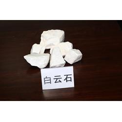 白云石厂家-辽宁热卖白云石供应
