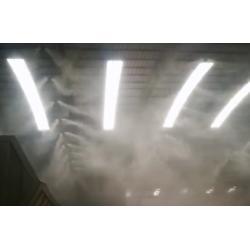 全自动除尘喷雾机图片