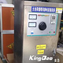 熔喷静电驻极机一拖二静电产生器图片
