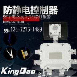 顶装电阻式静电溢油保护器SLA-S-Y图片