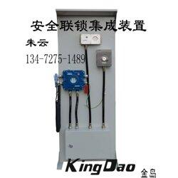 防溢油 防静电安全联锁保护装置图片
