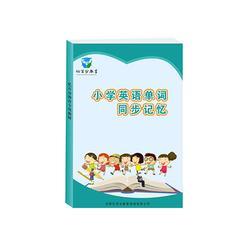 快速记忆力培训加盟-忆百分公司口碑好-天津记忆力培训加盟
