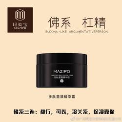 信阳护肤品代理-郑州具有品牌的护肤品加盟图片