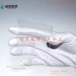 透明超薄电子玻璃基片方形 浮法玻璃片50*50*1.1mm光学玻璃定制图片