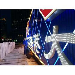 陕西门头广告牌-有口碑的广告牌制作,优选西安鑫城广告批发
