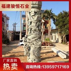 石雕龙柱销售 石雕龙凤石柱 产品支持定做