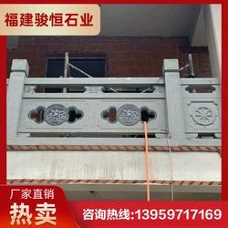石栏杆定做 寺庙青石栏杆 古建筑石栏杆图片