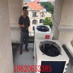 工厂热水系统专用设备 空气能热水器品质厂家