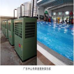 中小型工厂专用空气能热水器 热泵热水器图片
