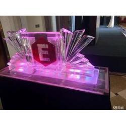 启动仪式道具冰雕破冰砸冰冰雕图片
