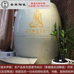 负离子活磁养生蒸瓮活磁能量缸养生瓮美容院艾灸五行陶瓷缸定制图片