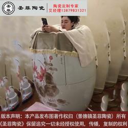 圣菲活瓷能量蒸缸活磁养生缸负离子养生翁布罩美容院家用熏汗蒸瓮图片