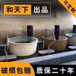 陶瓷鱼缸睡莲荷花缸特大仿古窑变颜色釉镇宅风水大缸洗浴泡澡缸图片