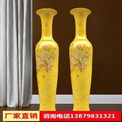 陶瓷器大号落地花瓶青花瓷山水图中式酒店客厅装饰摆件图片