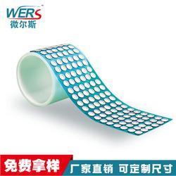微尔斯电动牙刷防水透气微孔膜 ES676图片