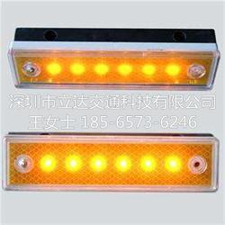 LED隧道轮廓标 LED梯形轮廓标 单面或双面 轮廓标志牌图片
