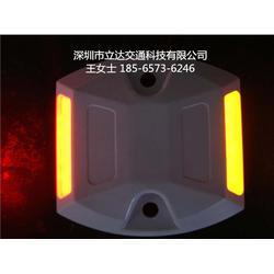 立达交通科技厂价直供隧道高亮度有源LED诱导标诱导灯 通过国家检测图片