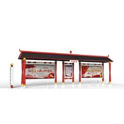 公交线路查询系统-华晨广告设备亚博ios下载图片