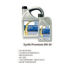 宝马机油5w30机油-满足国六欧六标准-西藏机油图片
