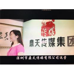 银行宣传片广告-长春银行宣传片-鼎天庆典活动物料租赁(查看)