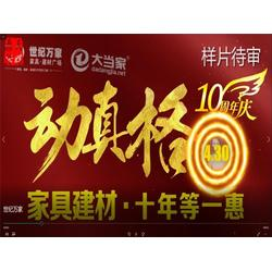 云浮酒店宣传片-鼎天舞台搭建-酒店宣传片制作图片