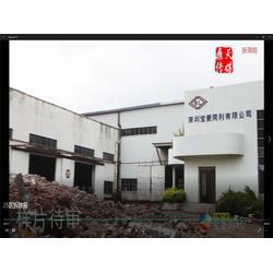 深圳公司宣传片-鼎天酒店宣传片拍摄-公司宣传片制作图片
