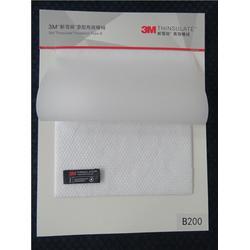 3M新雪丽B型高效暖绒定制-福建销量好的3M新雪丽B型高效暖绒报价图片