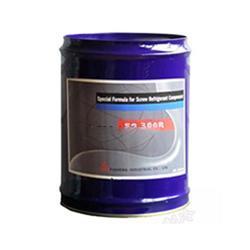 复盛FS300R冷冻机油风冷式中央空调压缩机专用油图片