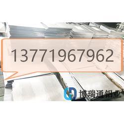 7A04铝板7A04超硬铝板7A04铝板图片