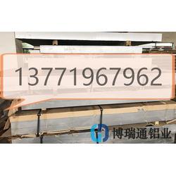 6063铝板供应商6063铝板6063铝板厂家价格