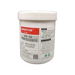 信越黑色电子专用防焊胶耐高温耐酸碱SY-10图片