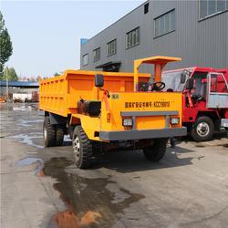 厂家直供kh-08型矿用四不像拉土车操作方便简单图片