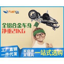 轮椅厂家,福仕得电动轮椅,残疾人代步车图片