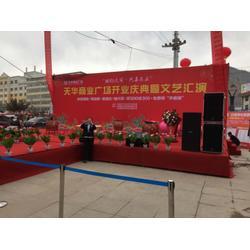 宁夏舞台搭建公司-兰州美思特-口碑好的庆典公司