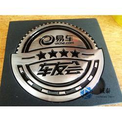 俱乐部活动车标定制,金属汽车车标制作,烤漆车标制作图片